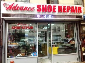 Advance Shoe Repair & Leather Crafting