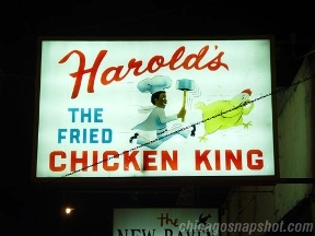 Harold's Chicken Shack #82