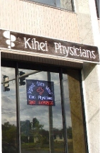 Urgent Care Maui/Kihei Physicians