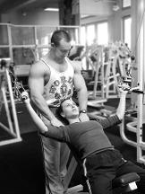 High Performance Personal Training