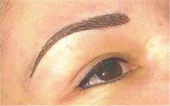 Paradise Permanent Makeup & Tattoos