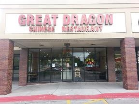 Great Dragon Chinese Restaurant