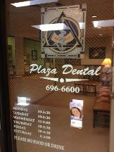 Plaza Dental Center: Kushner Philip DDS - Selden, NY