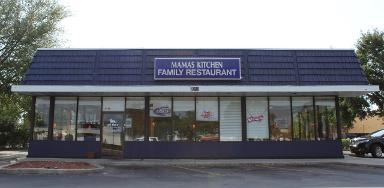 mamas kitchen in tampa fl 33612 citysearch rh citysearch com Mama Pizza Kitchen Kitchen Mama Kitchen Wood Signs