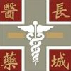 Great Wall Chinese Medicine & Acupuncture Image