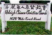 Raleigh Chinese Christian Chr - Homestead Business Directory