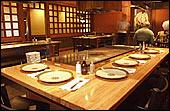 Kabuto Japanese Steak House - Homestead Business Directory