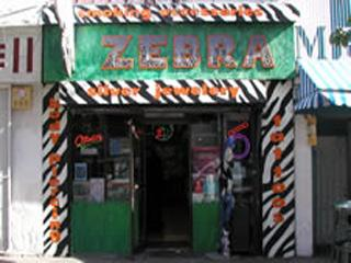 Zebra Tattoo & Body Piercing - Berkeley, CA