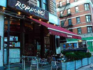 Roppongi Restaurant - New York, NY