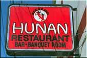 Hunan - San Francisco, CA