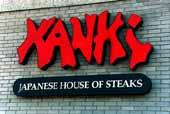 Kanki Japanese House of Steaks & Sushi: Crabtree Valley Mall