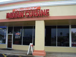 Best big portions small price spot in orlando metro for Aashirwad indian cuisine