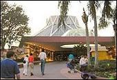 Epcot: Living with the Land - Orlando, FL