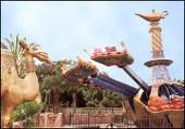 Magic Kingdom: The Magic Carpets of Aladdin - Orlando, FL