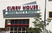 Curry House Restaurant - Homestead Business Directory