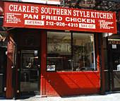 Charles' Southern Style Kitchen - New York, NY