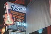 Robert's Western World - Nashville, TN