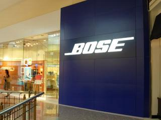 Bose - Homestead Business Directory
