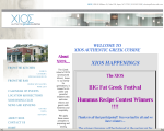 Xios Greek Restaurant - Apex, NC