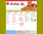 Sanctuary Spa - Houston, TX