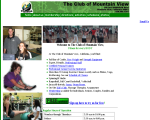 The Club of Mountain View - Mountain View, CA