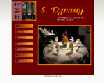 S. Dynasty Restaurant - New York, NY