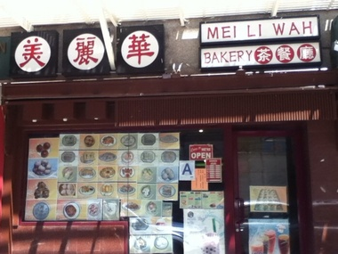 Mei Li Wah Bakery - New York, NY