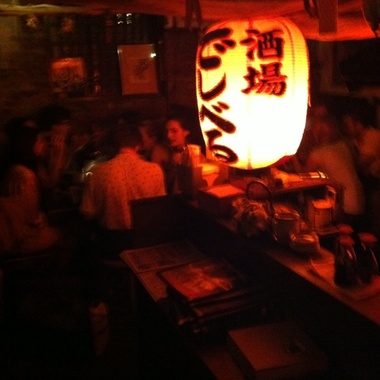 Sake Bar Decibel - New York, NY