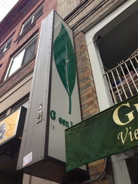 Green Leaf Vietnamese Restaurant