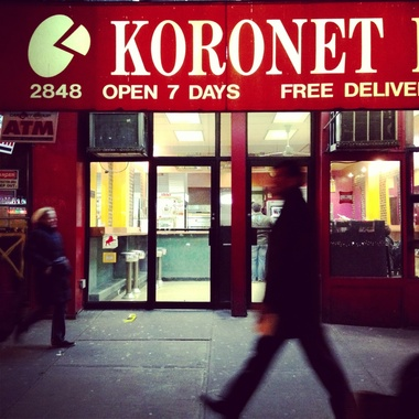 Koronet Pizzeria - New York, NY