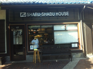 Shabu Shabu House Restaurant - Los Angeles, CA