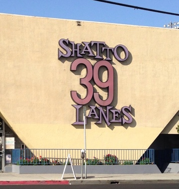 Shatto 39 Lanes - Los Angeles, CA