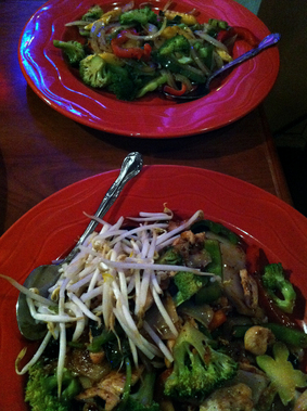 Esan Thai - Portland, OR