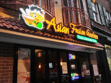 Asian Fusion Garden Thai & Noodle Bar - Philadelphia, PA