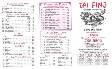 Tai Ping Chinese Restaurant - South Milwaukee, WI