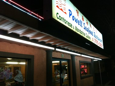 Powell's Seafood Restaurant - Portland, OR