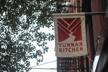 Yunnan Kitchen