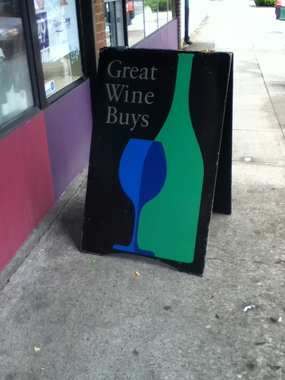 Great Wine Buys - Portland, OR