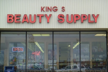 King 39 s beauty supply salon in anchorage ak 99504 for Adazl salon and beauty supply