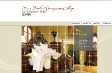 Kim's Resale & Consignment - Arlington Heights, IL