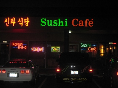 Sushi Cafe - Miami, FL