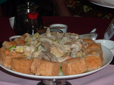 Local seafood restaurants in parlin new jersey 08859 with for Asian cuisine perth amboy nj