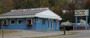 Little Top Drive-Thru - Greeneville, TN