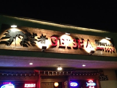 Geisha Steak House - - Las Vegas, NV