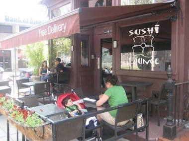 Sushi lounge hoboken nj for Asian cuisine hoboken nj