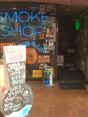 Innerlimits Smoke Shop - San Clemente, CA