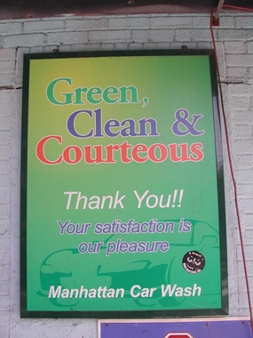 Manhattan Car Wash Inc
