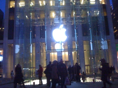 Apple Store - New York, NY