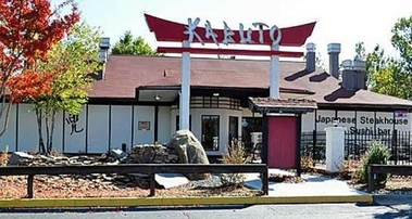 Kabuto Japanese Steak House - Charlotte, NC