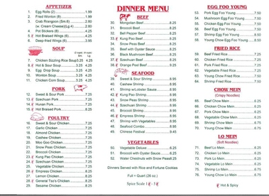 Tsing tsao west urbandale ia for Asian cuisine grimes ia menu